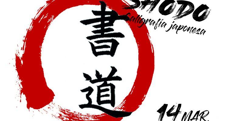 REPETIMOS!!! Taller de caligrafía japonesa